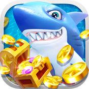 捕鱼:打鱼大师来了单机游戏