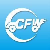 CFW干线司机