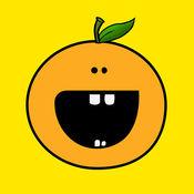 橘香汇 1