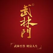武林门 37261