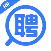 HR聘 1