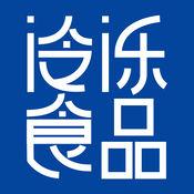 中国冷冻食品产业网 1