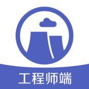 伊春热力工程师 1.0.0