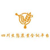 四川生态农业全网平台