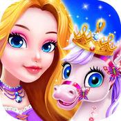 公主小马 1