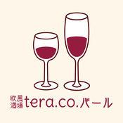 欧风酒场tera.co.バールの公式アプリ 37774