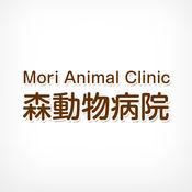 緑区の森动物病院 公式アプリ