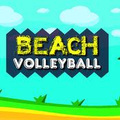 沙滩排球大赛...