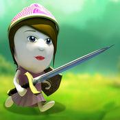 地牢迷宫公主