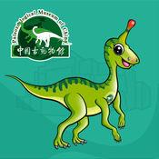 中国古动物馆 1