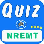 NREMT实践测试专业版
