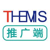 Themis推广端