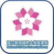 国立暨南国际大学图书馆