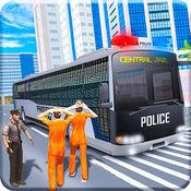 囚犯 警察 总线 模拟器