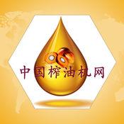 中国榨油机网 1