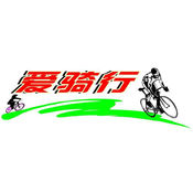 爱骑行共享单车