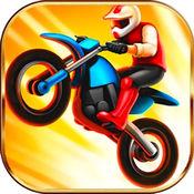 摩托车山地越野爬坡赛