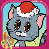 对于男孩和女孩的着色与动物的页 教育性的绘画 圣诞节圣诞老人