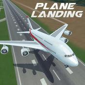 飞行员 平面 降落 游戏 1