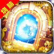 密室逃脱越狱逃离:冒险探险游戏