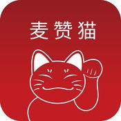 麦赞猫 1.0.5