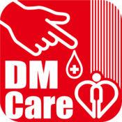 DM Care 糖讯通