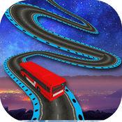 不可能的天空巴士驾驶模拟器赛跑特技3d 2017