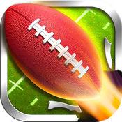 美式足球橄榄球投掷技巧赛