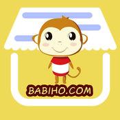 巴比猴合伙人