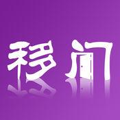 中国微移门网