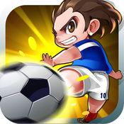 足球英魂-史上最好玩的体育小游戏