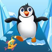 南极企鹅雪地大冒险 1