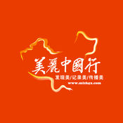 美丽中国行网 1