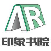 AR印象书院 0.1.0