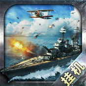 辽号战舰挂机 1.0.3