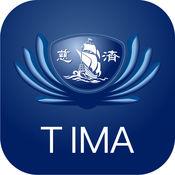 TIMA慈济人医会