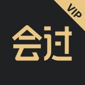 会过VIP 1