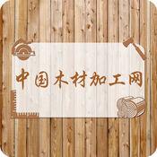 中国木材加工网 1