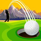 街机球球:模拟高尔夫体育游戏 1