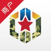 中军商户 1.0.0