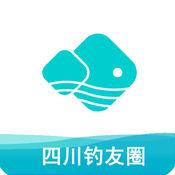 四川钓鱼人 1
