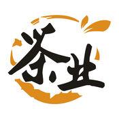 中国茶业交易市场 1