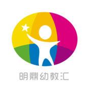 明鼎幼教汇 1.0.0