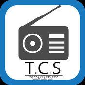 出発コンテンツ制作部 ラジオアプリ1.0.0
