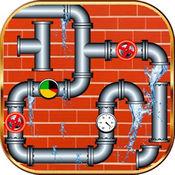 水管工人修理管道