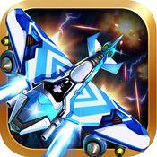 飞机比赛 2.0.1