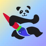 熊猫手写 1