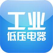 中国工业低压电器行业门户 1