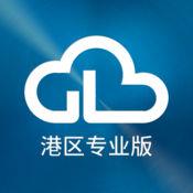 大连气象港区版 2.5.83