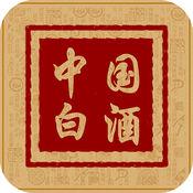 中国白酒交易平台 1